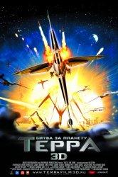 Смотреть Битва за планету Терра онлайн в HD качестве