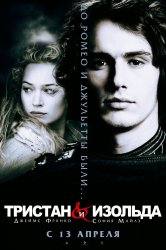 Смотреть Тристан и Изольда онлайн в HD качестве