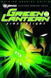 Смотреть Зеленый Фонарь: Первый полет онлайн в HD качестве