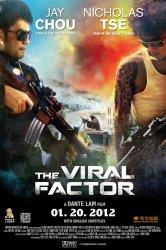 Смотреть Вирусный фактор онлайн в HD качестве