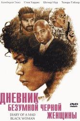 Смотреть Дневник безумной черной женщины онлайн в HD качестве