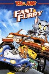 Смотреть Том и Джерри: Быстрый и бешеный онлайн в HD качестве