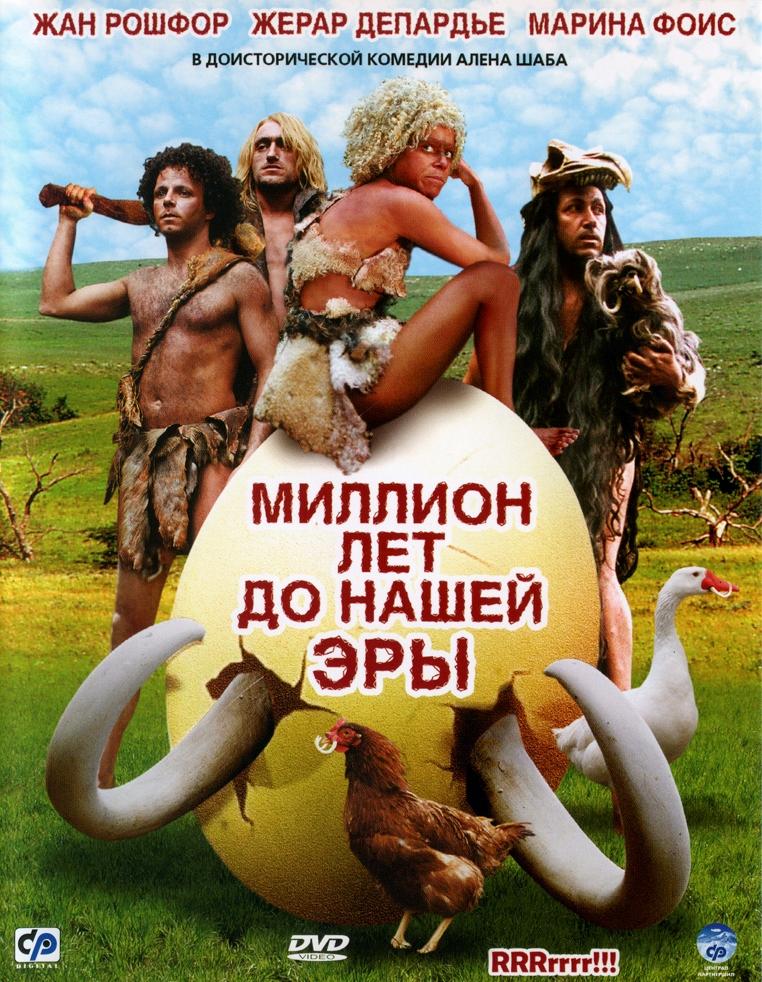 Фильмы для и взрослых пародии онлайн с переводом — img 8