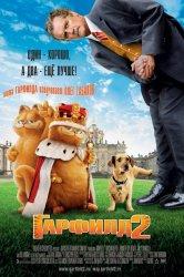 Смотреть Гарфилд 2: История двух кошечек онлайн в HD качестве