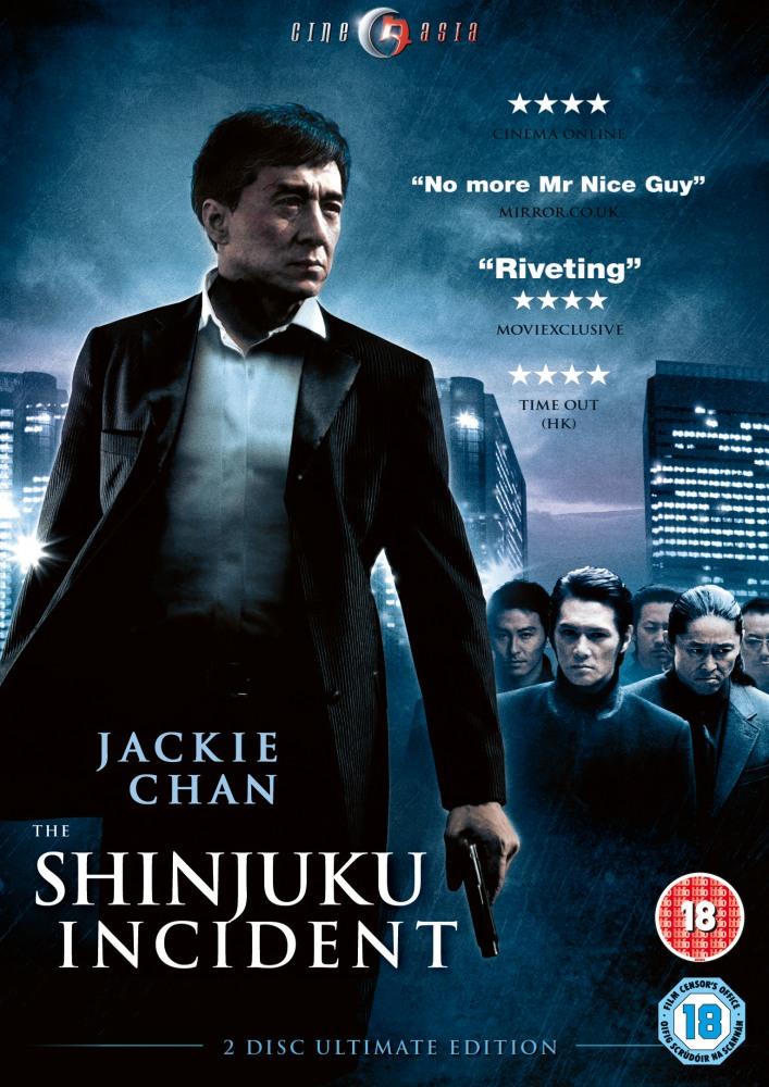 Фильм кто я про джеки чана смотреть онлайн бесплатно в хорошем качестве hd 720