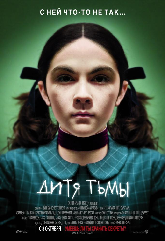 Секс русских девочек дома смотреть