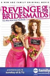 Смотреть Месть подружек невесты онлайн в HD качестве