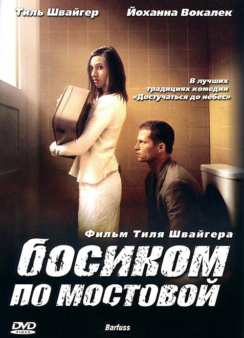 Порнозёзды фильмы