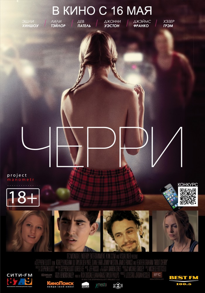 Порно на русском языке Porn in Russian, page 2 - XVIDEOSCOM