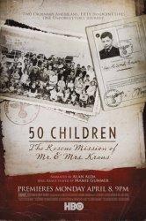 Смотреть 50 детей: Спасательная миссия мистера и миссис Краус онлайн в HD качестве