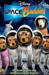 Смотреть Космические друзья онлайн в HD качестве