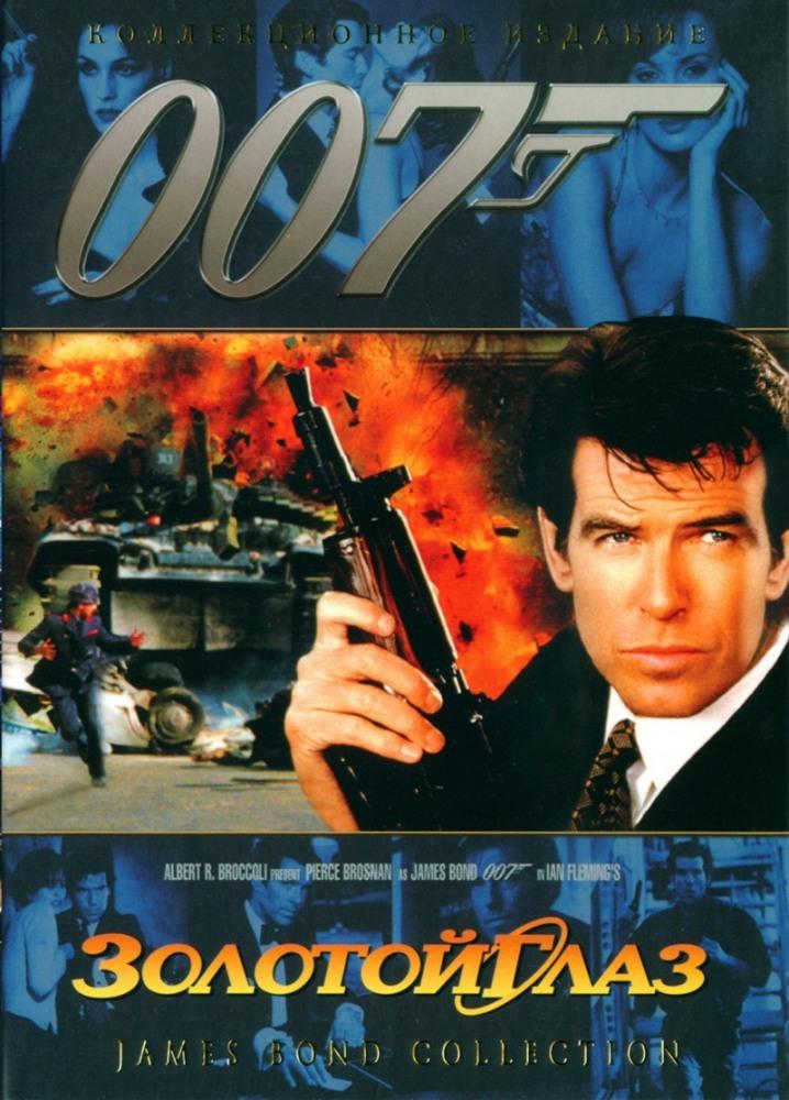 Скачать фильм казино 1995 бесплатно в хорошем качестве игровые автоматы лава