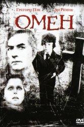 Смотреть Омен онлайн в HD качестве 720p