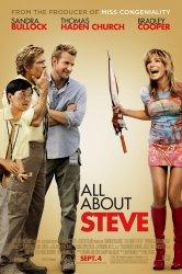 Смотреть Всё о Стиве онлайн в HD качестве