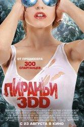 Смотреть Пираньи 3DD онлайн в HD качестве