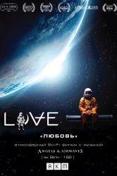Смотреть Любовь онлайн в HD качестве