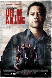 Смотреть Жизнь короля онлайн в HD качестве