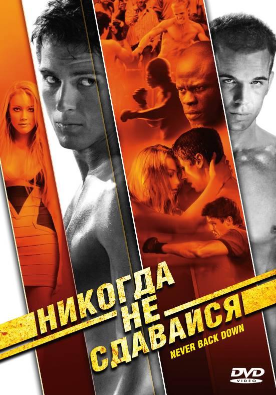 tsepochka-kino-erotika