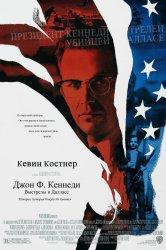 Смотреть Джон Ф. Кеннеди: Выстрелы в Далласе онлайн в HD качестве