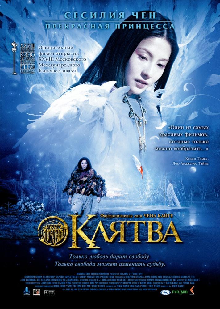 Японские кино для взрослых смотреть онлайн бесплатно