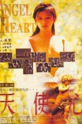 Смотреть Сердце ангела онлайн в HD качестве