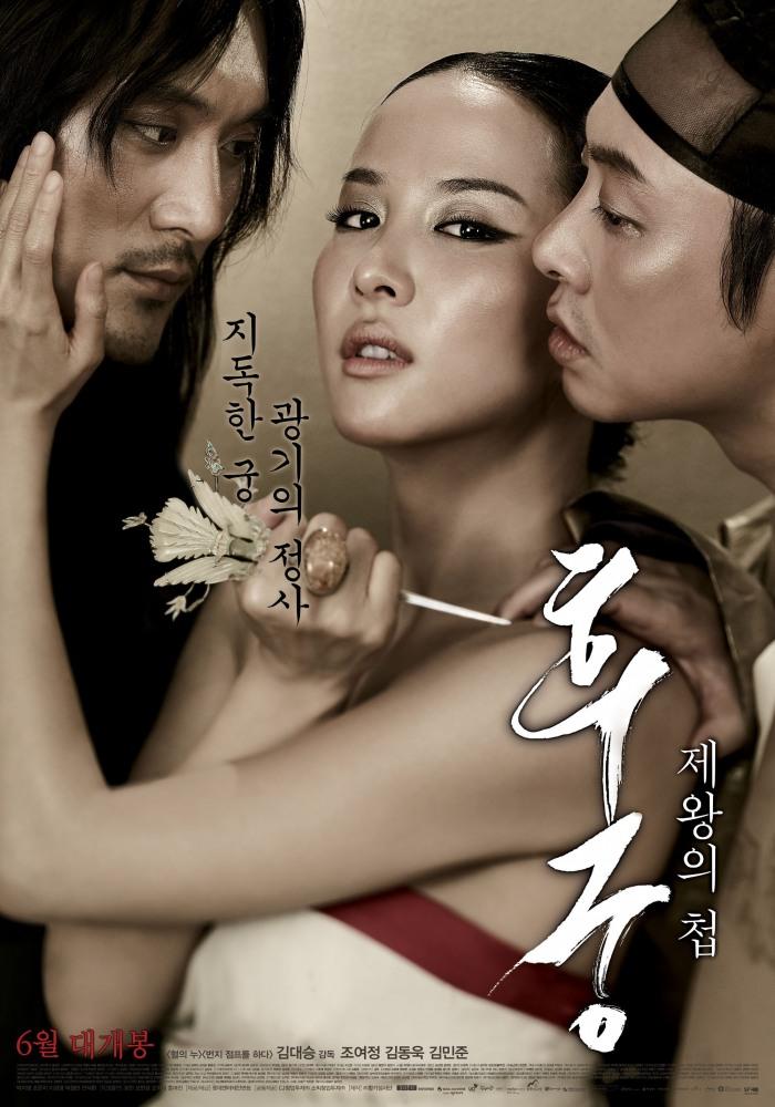 garem-film-erotika-parni-aziati-trahayutsya