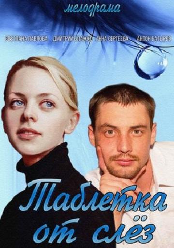 smotret-ero-filmi-pro-zhenskoe-obshezhitie-trahaet-tolstuhu-nasadkoy-na-chlene-s-shipami-video