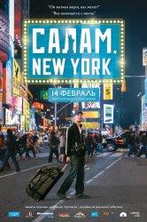 Смотреть Салам, New York онлайн в HD качестве