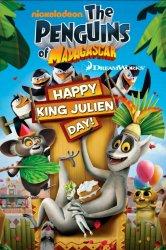Смотреть Пингвины из Мадагаскара онлайн в HD качестве
