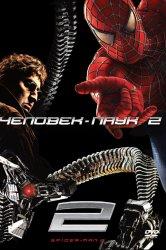 Смотреть Человек-паук 2 онлайн в HD качестве