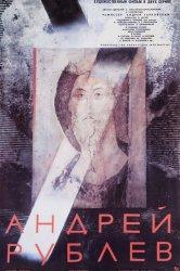 Смотреть Андрей Рублев онлайн в HD качестве