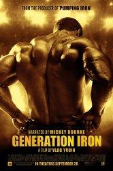 Смотреть Железное поколение онлайн в HD качестве