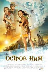 Смотреть Остров Ним онлайн в HD качестве