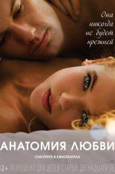 Смотреть Анатомия любви онлайн в HD качестве