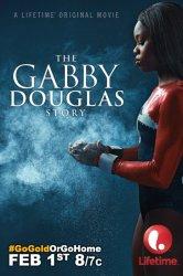 Смотреть История Габриэль Дуглас онлайн в HD качестве
