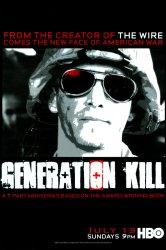 Смотреть Поколение убийц онлайн в HD качестве