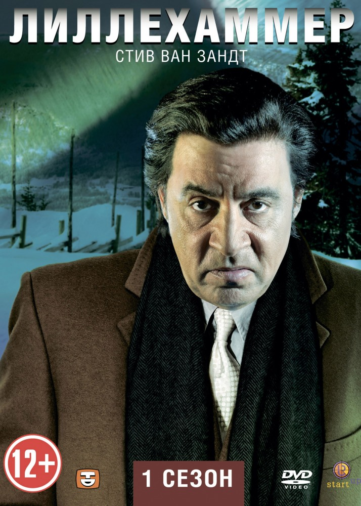 Сериал про норвегию детектив