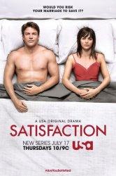 Смотреть Супружеский долг / Удовлетворение / Наслаждение / Все довольны онлайн в HD качестве