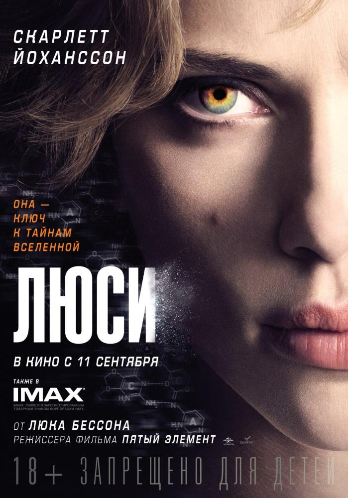 Лучшая попа 2011 фильмы