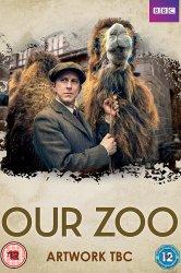 Смотреть Наш зоопарк онлайн в HD качестве