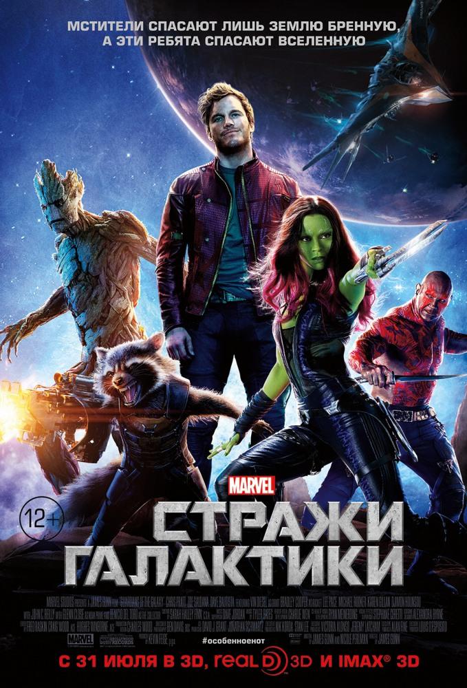 Hd фильмы онлайн смотреть с русским переводом