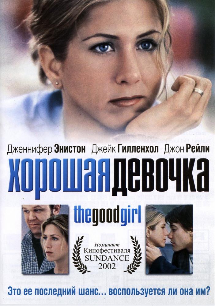 Порнофильмы русские девочки онлайн