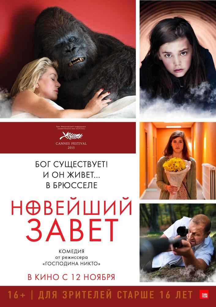 Кино эротика европейский режиссер