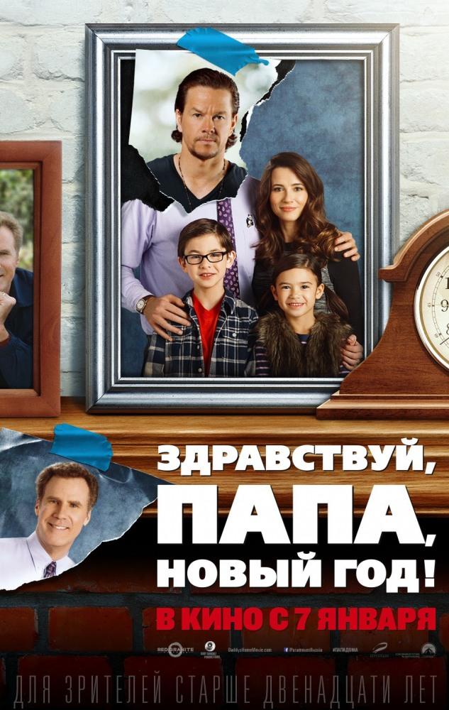 Смотреть художественные фильмы для взрослых хорошего качества на русском языке попу букиной