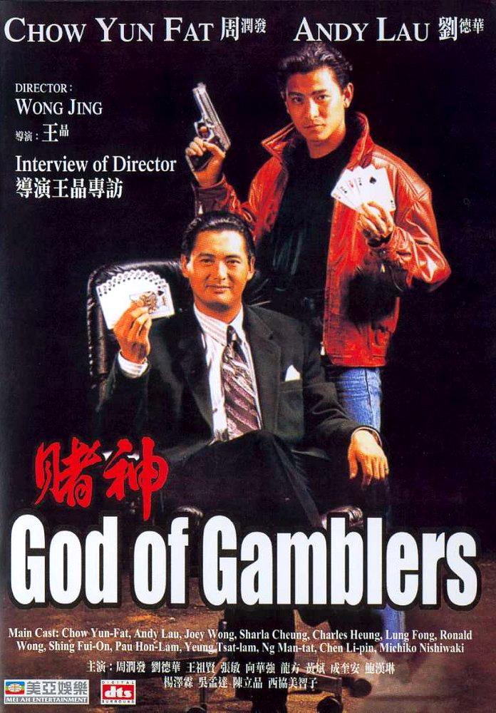 Документальные фильмы про казино смотреть онлайн бесплатно в хорошем качестве играть игровые автоматы вулкан бесплатно и без регистраций