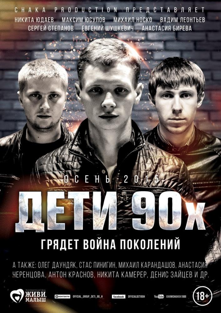Скачать фильмы сериалы русские лучшие