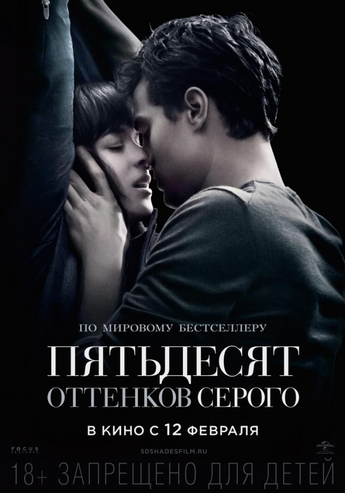 Порно фильмы русские девочки видео бесплатно hd качества