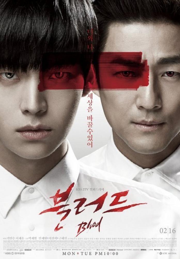 Корейский сериал эротика