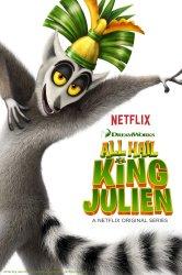 Смотреть Да здравствует король Джулиан онлайн в HD качестве