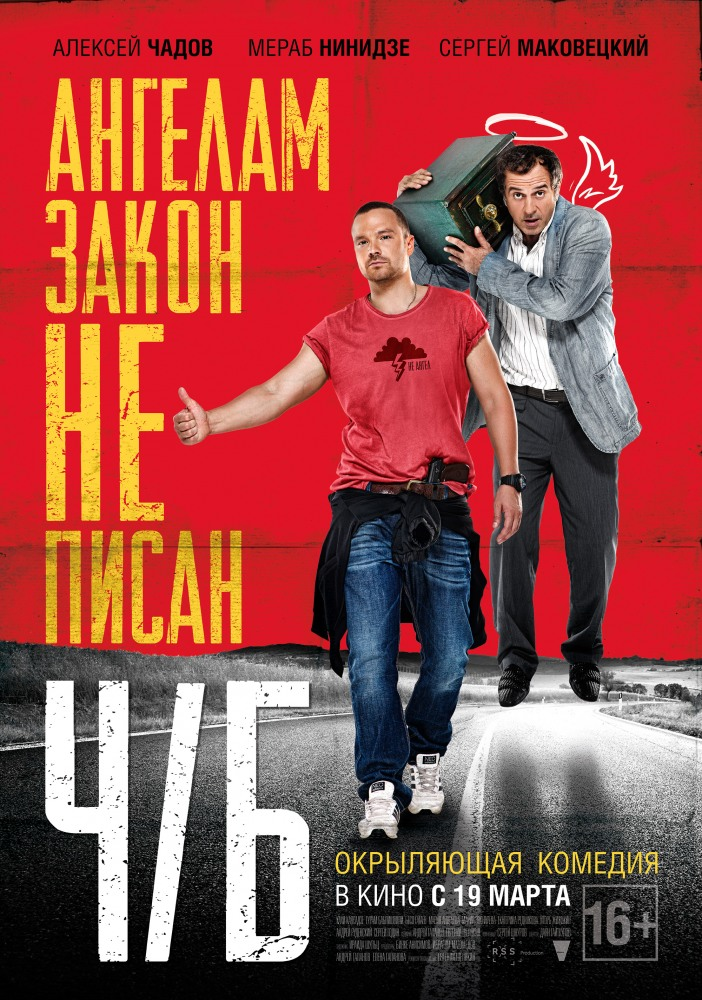Фильмы 2015-2014 торрент